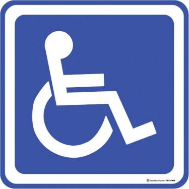 Visuel Carré Accès handicapés en fauteuil roulant