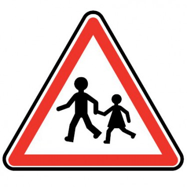 Panneau routier - A13a endroit fréquenté par les enfants
