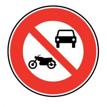 Panneau routier-type B - B7a interdiction d'accès d'une rue ou d'un espace ouvert à la circulation sauf pour les cyclomoteurs
