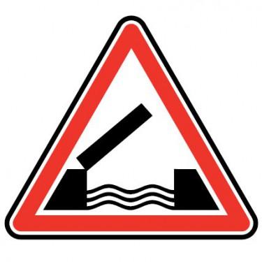 Panneau routier - type A Danger - A6  pont mobile - Signalétique Express