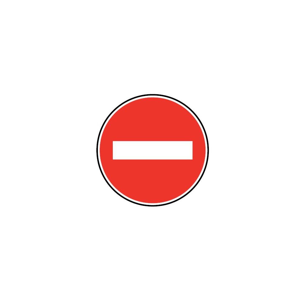 Panneau Sens interdit à tout véhicule - B1