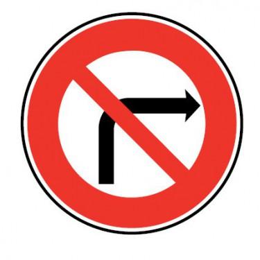 Panneau routier-type B interdiction  - B2b interdiction de tourner à droite à la prochaine intersection - Signalétique Express