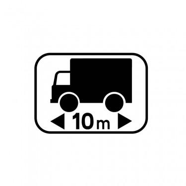 Panonceau M4q pour panneaux de type B