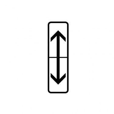 Panonceau Rappel de section de stationnement avant et après - M8c